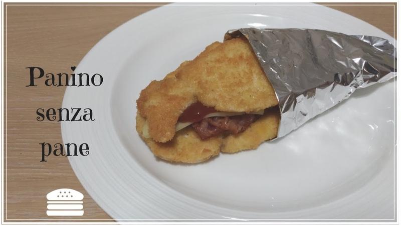 Panino senza pane - Double Down - panino buonissimo