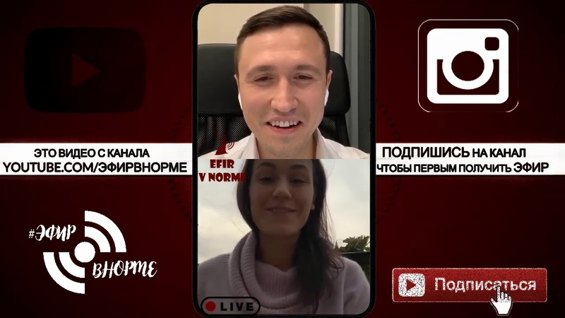 Евгений Назаров Миллионер из Замуж за Бузову о бизнесе, проекте
