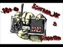 🚚 Spin Tires Карта ««Покатушки на вечер 2»»Авторvolgin136 Колюха Бригада-УХ Stepa4ka!!