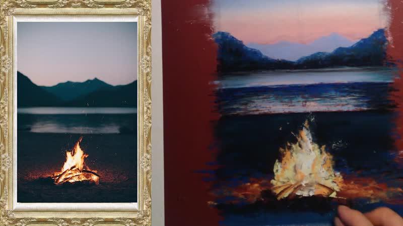 4 Пастель для начинающих Урок 4 рисуем работу Костер у горного озера Julia Kotova