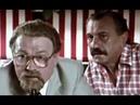 Žikina Dinastija - Lude godine 8 - Domaci film