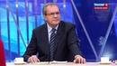 Новости на Россия 24 • Премьер-министр РФ: больше половины доходов мы получаем не от торговли нефтью