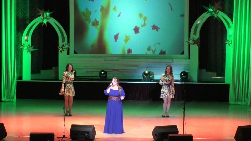ВЭС Женский каприз (Анастасия Белова, бек-вокал: Дарья Пьянова, Анна Дудка) - Старый клен (2018)