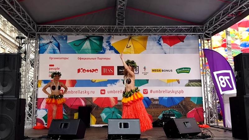 Otea Hoe @ «Аллея парящих зонтиков» ♥ Maohi tribe ♥ Tahitian dance in Russia