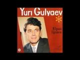 Юрию Гуляеву к 88 летию
