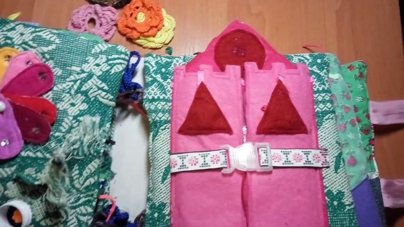 Развивающая книжечка из ткани для Полины. Розвиваюча книжечка