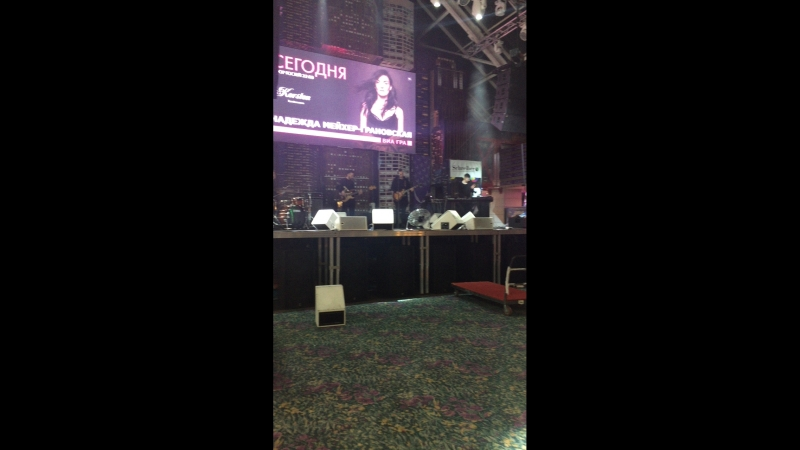 Корстон ❤ Серпухов — Live