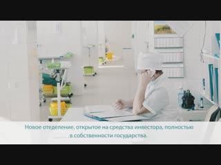 Всероссийский конкурс Министерства здравоохранения