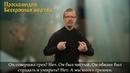 10.Толкование и разбор литургии. Проскомидия жестовый язык, озвучка, субтитры