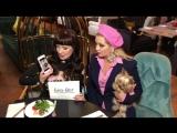 Нонна Гришаева и Лена Ленина выбирают Био-Вет