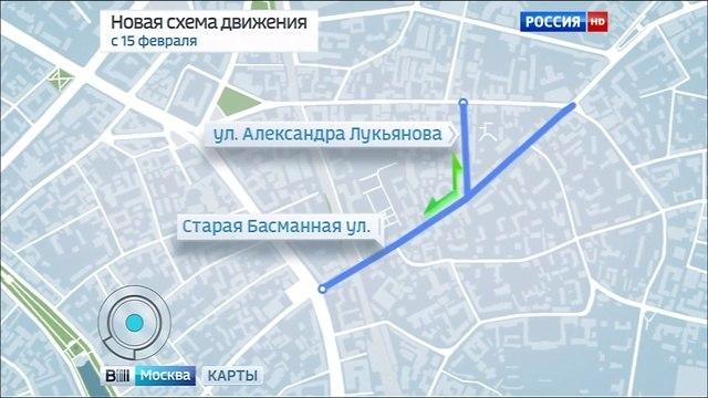 Вести-Москва • На улицы в районе Бауманской вернули ряд отмененных поворотов