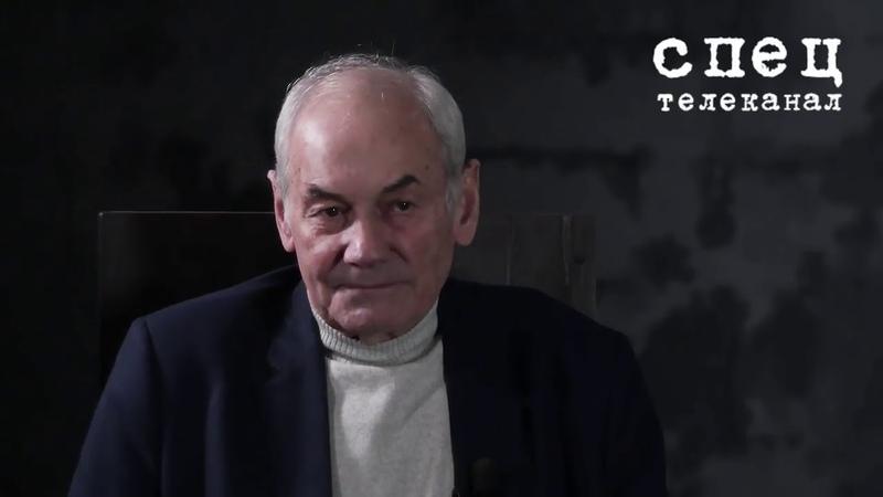 Ивашов Л.Г. Разрушение национальной культурной идентичности русских - цель мировой закулисы