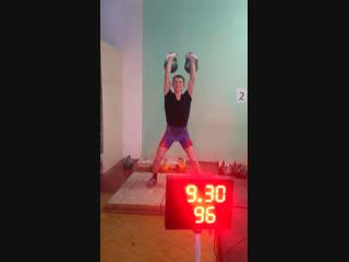 Тимофеев Вадим - толчок 24 кг.