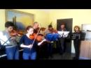 Скрипичный ансамбль по руководством Л.Роговой