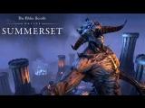 The Elder Scrolls Online - Официальный трейлер для Е3 2018