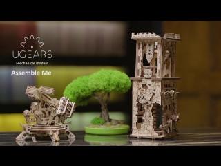 Ugears Archballista-Tower Model