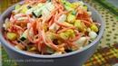 Салат с КОПЧЁНОЙ Курицей за 10 минут Вкусный Праздничный салат