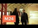 Москва с акцентом : Элиса Кальдерон из Колумбии - Москва 24