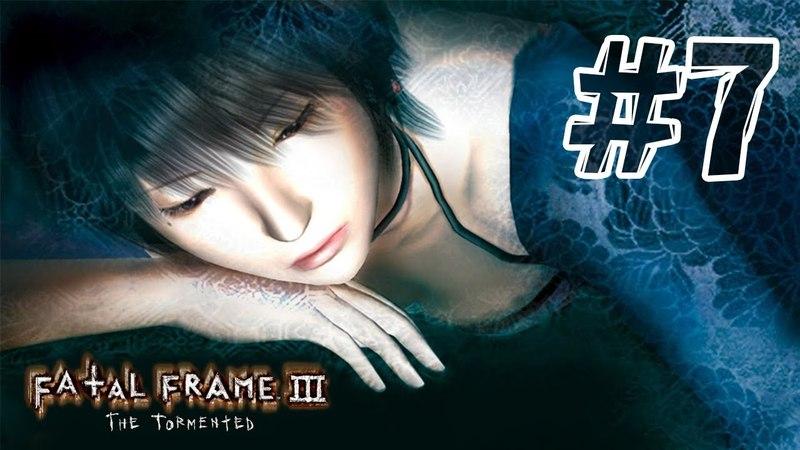Fatal Frame 3 - Gameplay