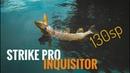 Strike Pro Inquisitor 130SP Разловил, Воблер БОМБА!
