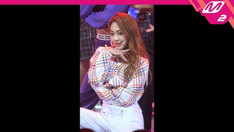 [MPD직캠] 구구단 미나 직캠 'Not That Type' (gugudan MINA FanCam) | @MCOUNTDOWN_2018.11.15