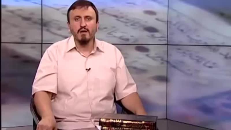Абу Яхья Крымский- Единобожие и многобожие.mp4