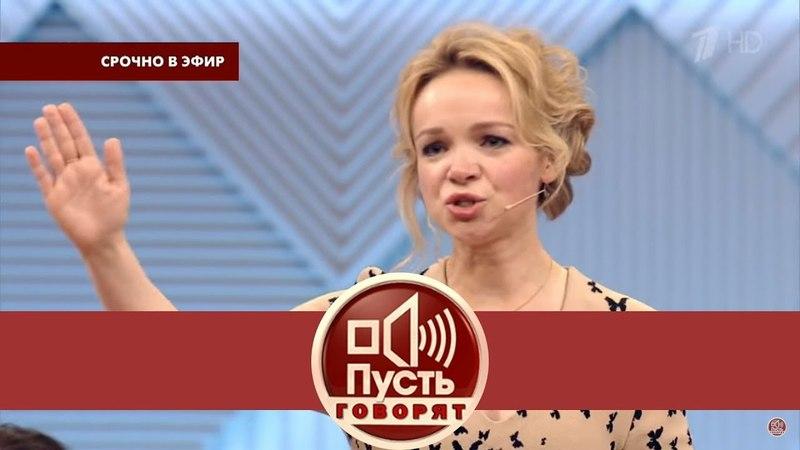 Виталина не сдержала слёз, увидев, в каком состоянии находится сейчас Армен Борисович Джигарханян. Выпуск от 15.05.2018