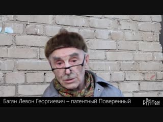 Россия... все для людей - Заметки строителя