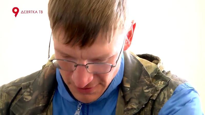 Путешественник приехал в Киров