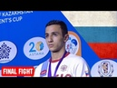 FINAL (60kg) Gabil Mamedov (RUS) vs UZB /Kazakhstan President's Cup 2018/
