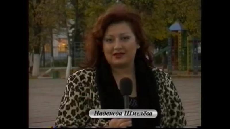 Вести Московского Выпуск 31 2005 г