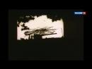 Военные сороковые ( 1975 )