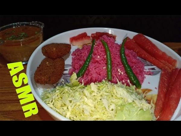 RED RICE CHICKEN KABAB EATING ASMR|MUKBANG EATING SHOW|NO TALKING JUST EATING|EATING SOUNDS|FASTFOOD