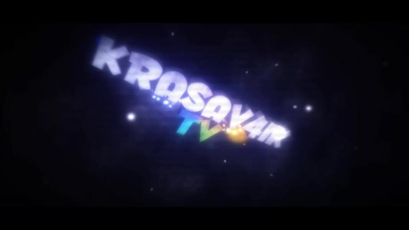 Интро для канала KrAsAv4ik