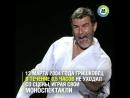 Российские знаменитости в Книге рекордов Гиннесса