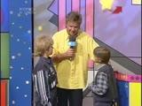 Звездный час (ОРТ, 20.07.1998)