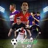 Футбол Уфа