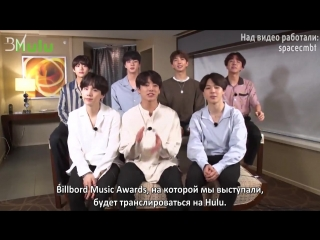[RUS SUB][07.06.18] BTS Greetings to viewers for the Billboard Music Awards 2018