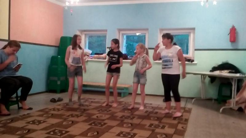 Танец 4 комнаты Лагерь Уралец