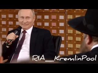 Путин У евреев проблемы с финансами!Только в Крыму это возможно