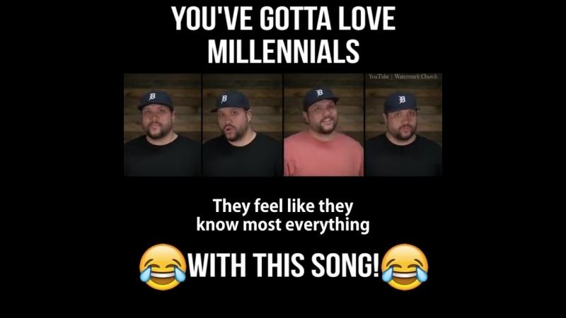 Amazing People - Youve Gotta Love Millennials (1)