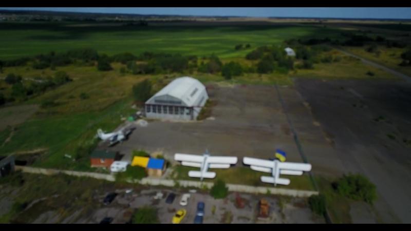 Закинутий цивільний аеропорт Луцьк - Крупа (2017 рік)