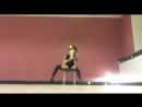 Постановка приватного танца в студии Bionika