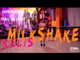 IRA & KSUSHA & SONYA | JAZZ FUNK (level.2) | Kelis -