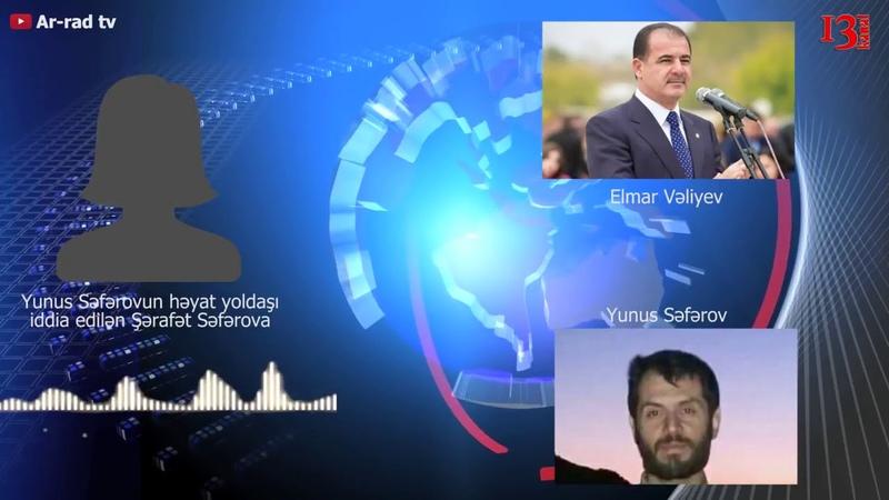 Yunis Səfərov'un Yoldaşı Həqiqəti Danışdı ( Tam Məlumat )