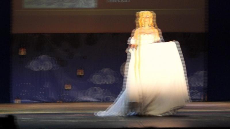 Bishōjo Senshi Sailor Moon Princess Serenity — Hanji