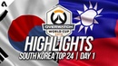 South Korea Vs Taiwan Overwatch World Cup 2018 South Korea Day 1