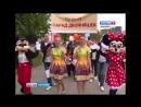 Парад Двойняшек Колыбель День города Вести Иваново 2018