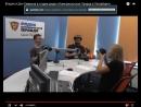 Владос и Дэн Смирнов в студии радио «Комсомольская Правда в Петербурге»