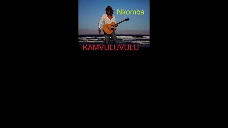 MALAWI Top Artists- Nkomba- Kamvuluvulu [No Lyric]
